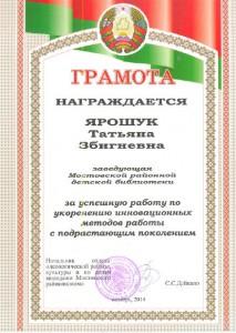 таня 1