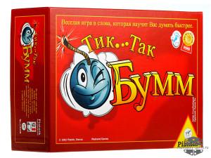 tick-tack-bumm-2